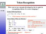 token recognition