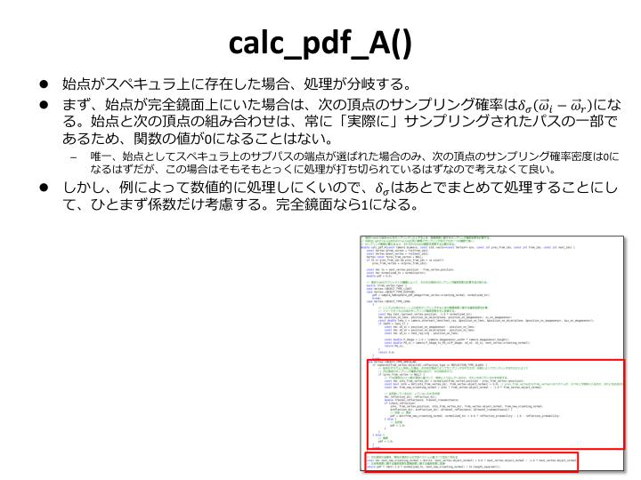 calc_pdf_A