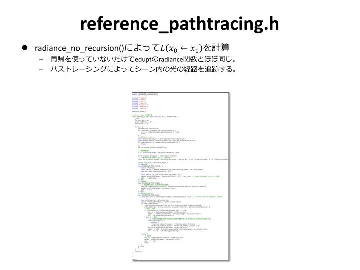 reference_pathtracing.h