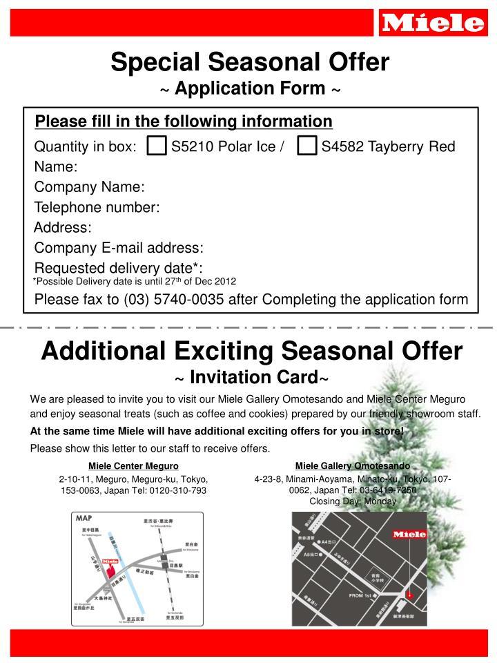 Special Seasonal Offer