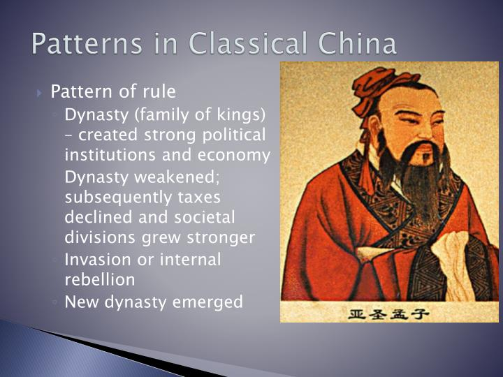 Patterns in Classical China