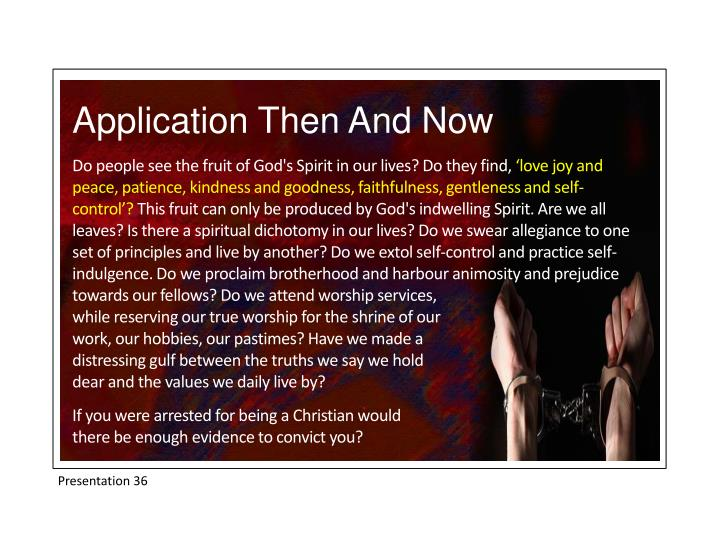 Application Then And Now