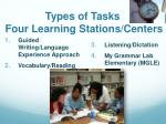 types of tasks four learning stations centers