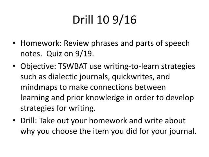 Drill 10 9/16
