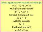 solving equations with brackets on both sides