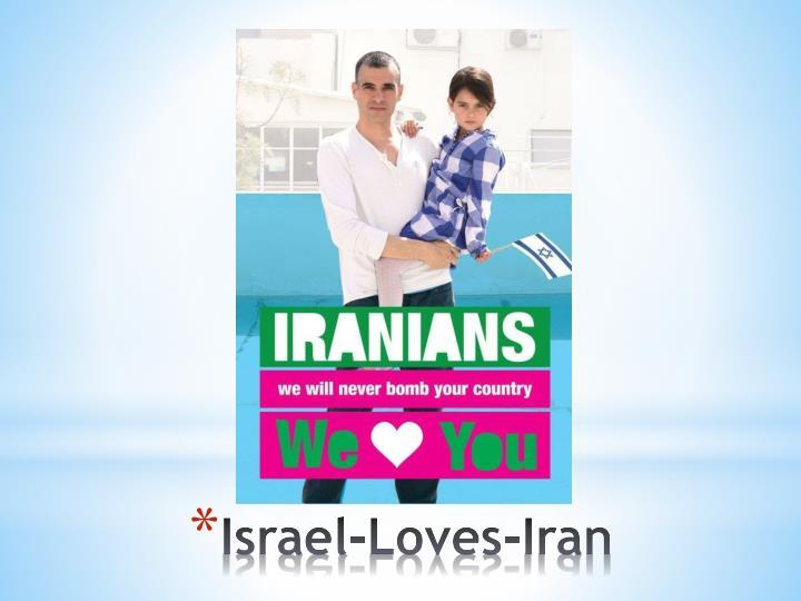 Israel-Loves-Iran