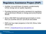 regulatory assistance project rap