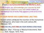 from in text documentation to works cited