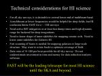 technical considerations for hi science