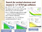 search for excited electrons and muons in s 8 tev pp collisions