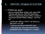d imputed disqualification