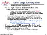 kernel usage summary earth