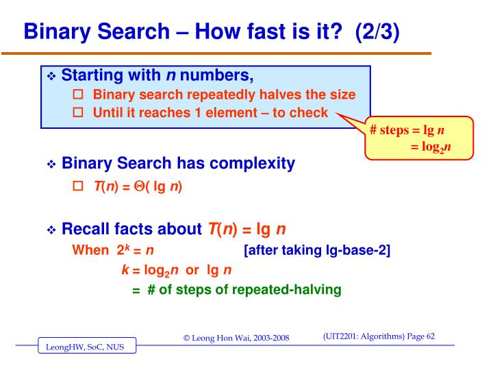 Binary Search – How fast is it?  (2/3)
