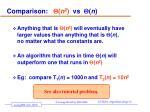 comparison n 2 vs n