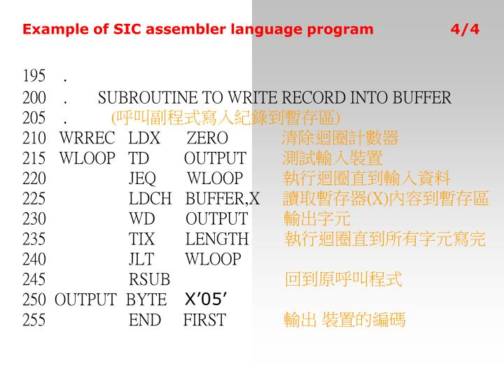 Example of SIC assembler language p