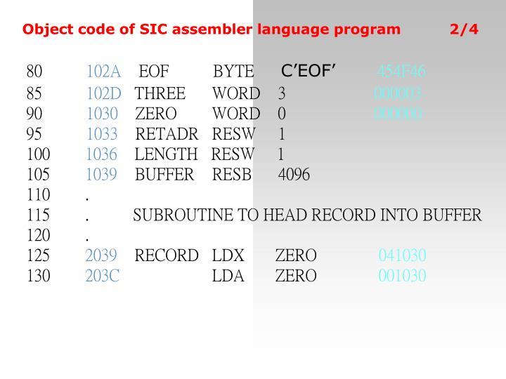 Object code of SIC assembler lan