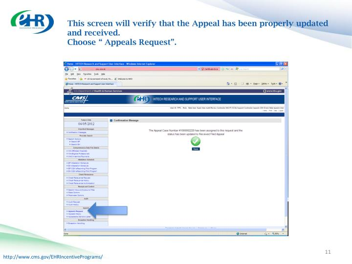 This screen will verify that the Appeal has been properly updated and received.