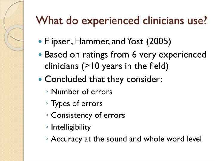 What do experienced clinicians use?