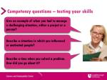 competency questions testing your skills
