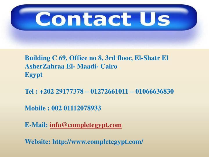 Building C 69, Office no 8, 3rd floor, El-