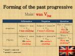 forming of the past progressive