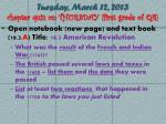 tuesday march 12 2013 chapter quiz on thursday first grade of q4