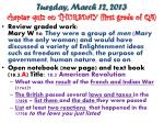 tuesday march 12 2013 chapter quiz on thursday first grade of q41