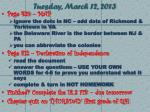 tuesday march 12 2013