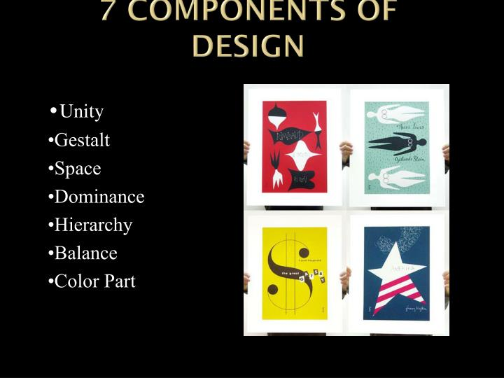 7 components of design