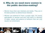 4 why do we need more women in the public decision making