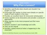 create a lesson why plan a lesson1