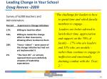 leading change in your school doug reeves 2009