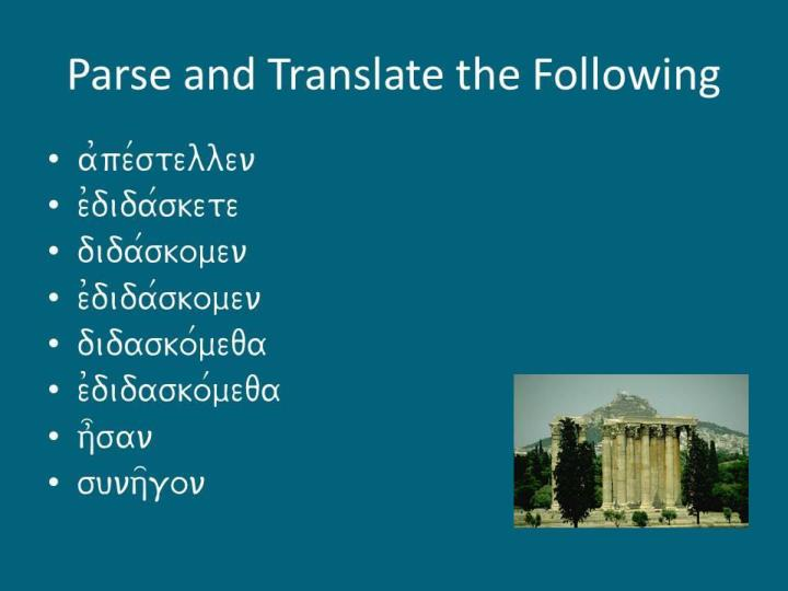 Parse and Translate the Following