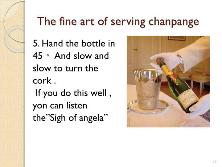 The fine art of serving