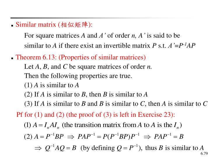 Similar matrix (