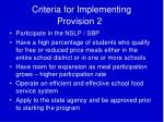 criteria for implementing provision 2