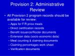 provision 2 administrative review