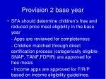 provision 2 base year1
