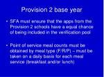 provision 2 base year2