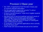 provision 2 base year4