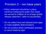 provision 2 non base years1