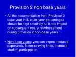 provision 2 non base years3