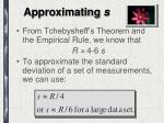 approximating s