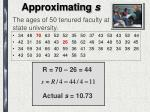 approximating s1