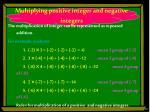 multiplying positive integer and negative integers
