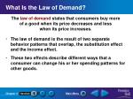 what is the law of demand