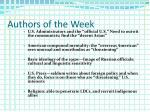 authors of the week