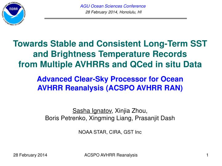 AGU Ocean Sciences Conference
