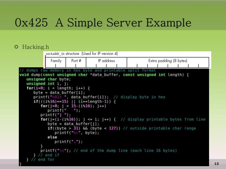 0x425  A Simple Server Example