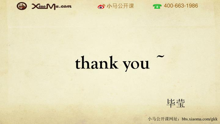 thank you ~
